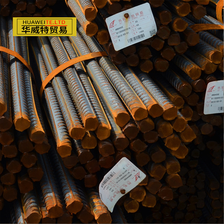 Spot supply of rebar steel structure professional rebar complete specifications can be processed and