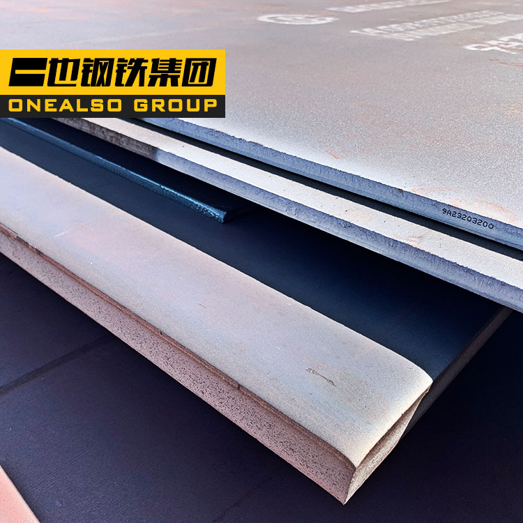 Stamping mcjd5 steel strip open cut retail cold rolled plate