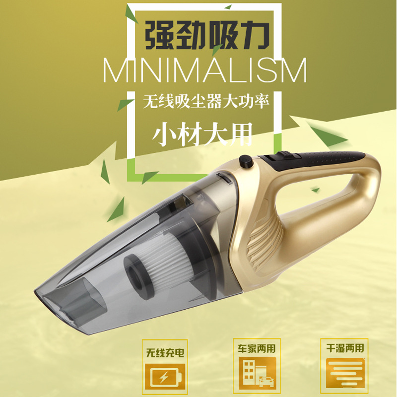 Jingtong car vacuum cleaner wireless car interior lighting car household 12V high power rechargeable