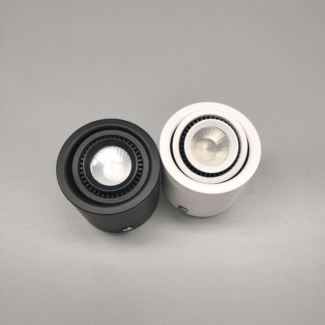 MINGBANG Surface mounted Tai Chi light COB universal downlight LED free hole spotlight 3W18W shell