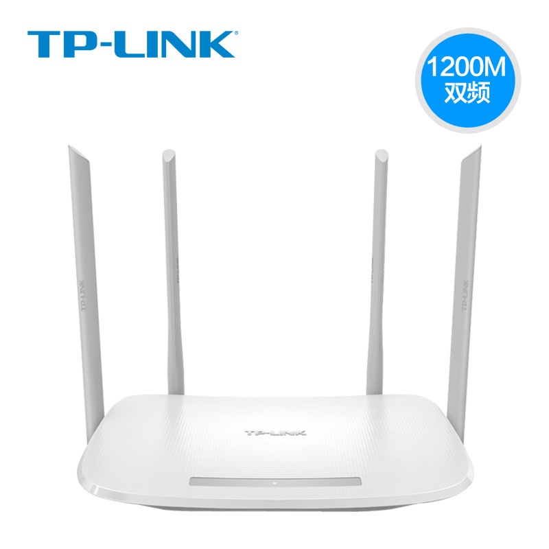 TP-Link Tp link wireless router wdr5620 dual band 1200m through the wall I home WiFi high speed fibe