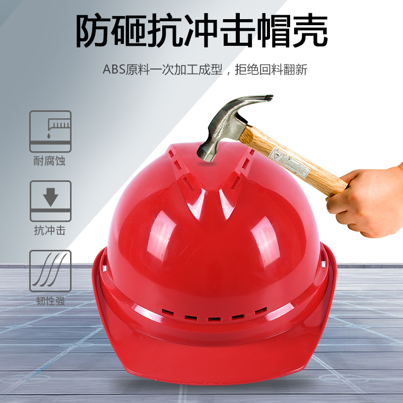 Construction site helmet, national standard thickened construction breathable anti-smashing abs helm