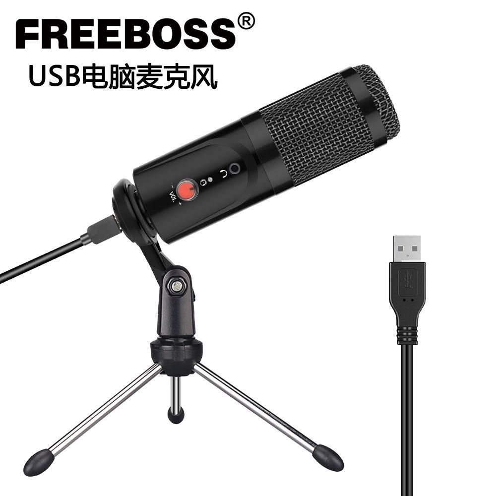 FREEBOSS cross-border USB computer condenser microphone desktop microphone live recording K song e-s
