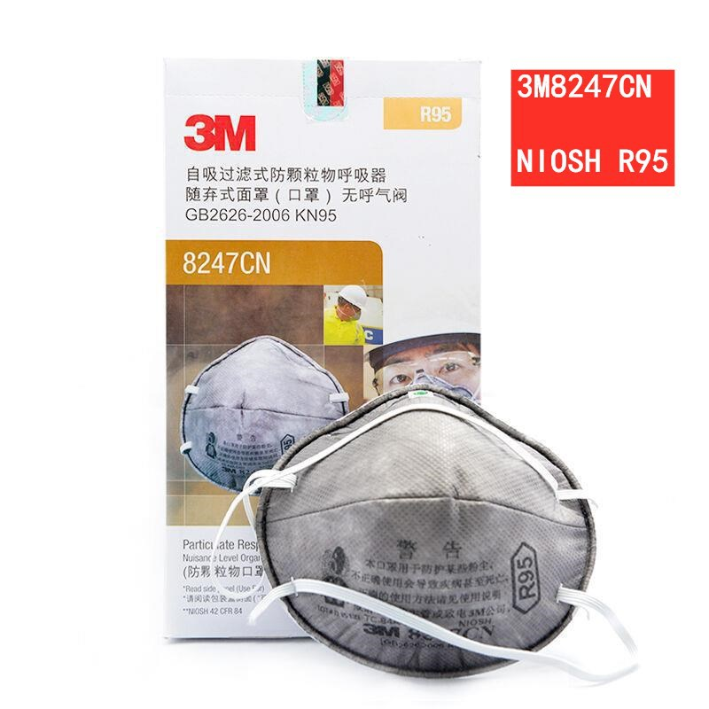 3M Chemical spray paint protective mask 3M anti-organic gas particulate industrial mask R95 3m8247CN