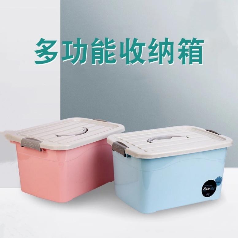 Plastic storage box portable storage organizer transparent student simple storage box