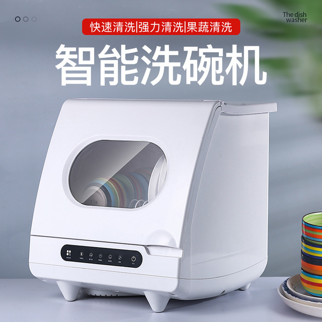 German automatic dishwasher home free installation of small desktop drying integrated anti-virus and