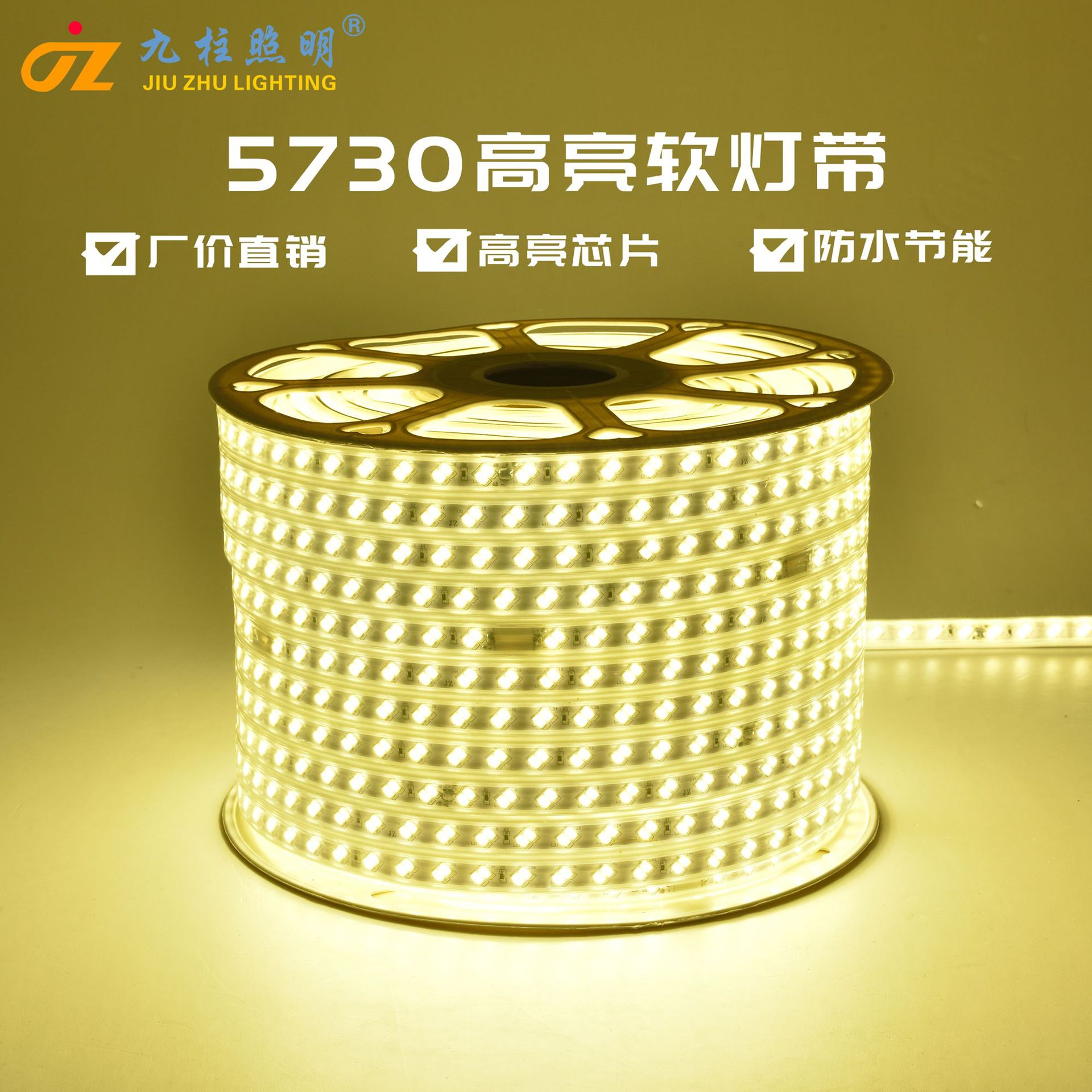 JIUZHU led lamp with 5730 patch home improvement ceiling decoration double row three rows 120 beads