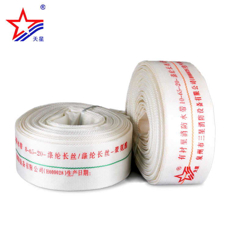 Tianxing 2.5 inch polyurethane fire hose 8 type 50mm national standard canvas hose lined fire hose