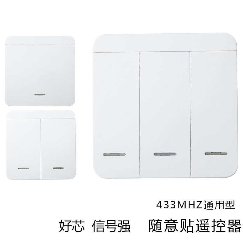 Wireless remote control switch stick switch without wiring 433MHz remote control intelligent panel s