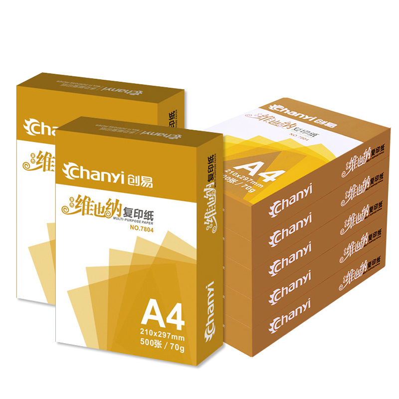 Chuangyi Office Supplies Draft A4 Copy Paper Printing White Paper Not Card 70g500 Sheets FCL 5 Pack