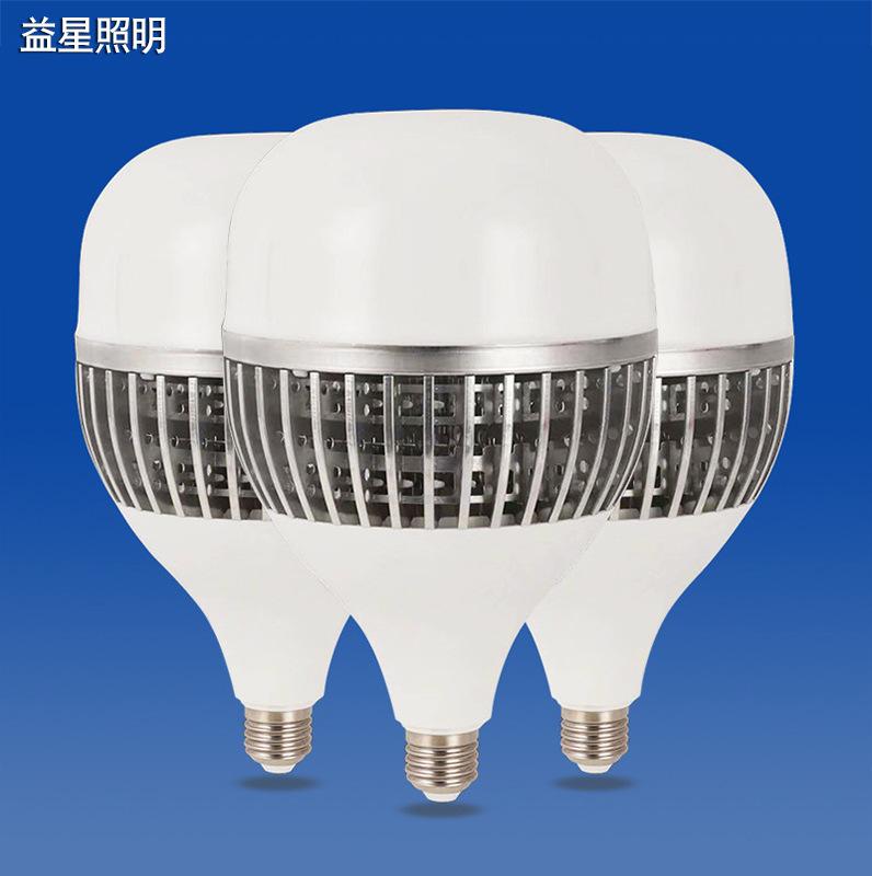 YIXING LED bulb high-power bulb lamp e27 screw mouth 50W energy-saving bulb 150W no strobe bulb
