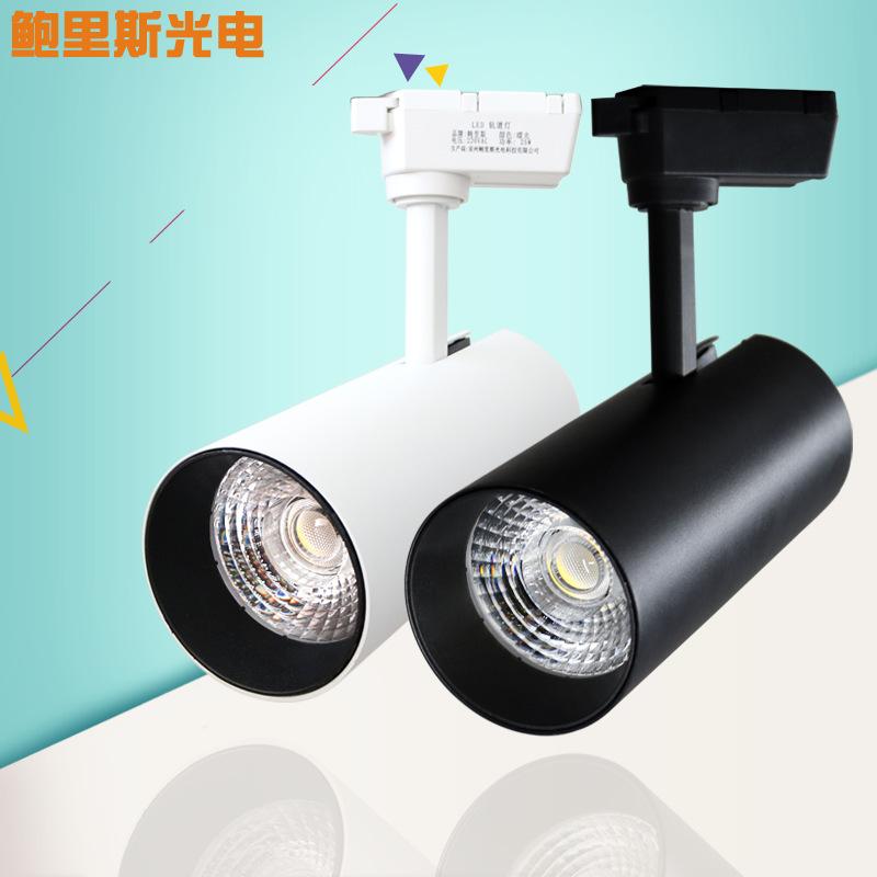 led track light cob spot light clothing store spot light exhibition display ceiling track light