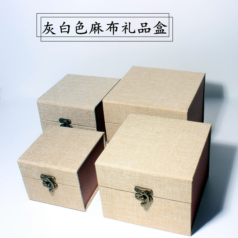 WENTAOGE Zisha tea set built gift box cotton linen seal antique small cup brocade box