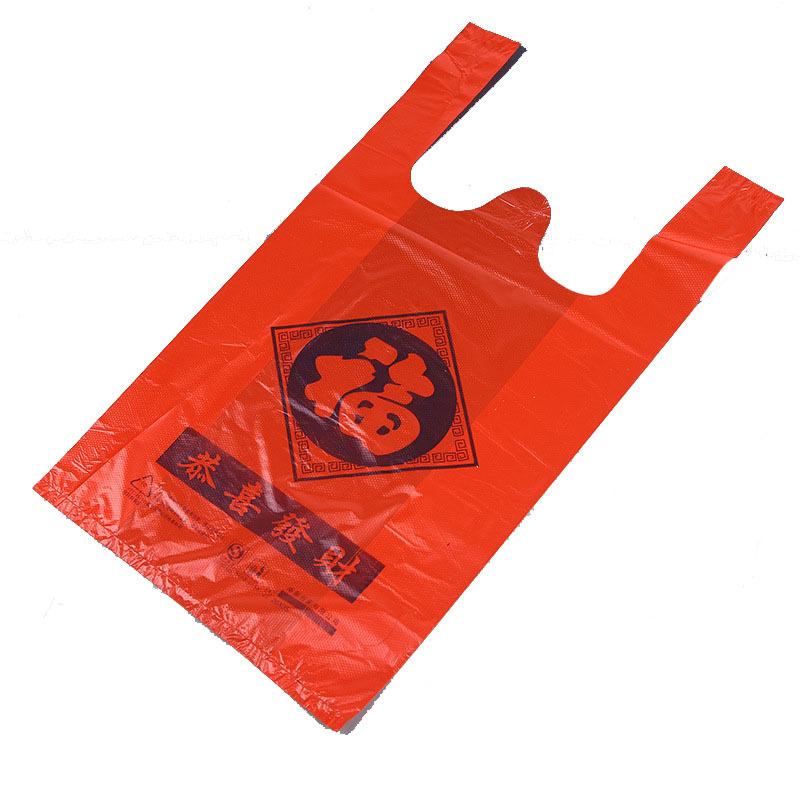 GANGXIN Red Fuzi portable vest bag thickened food convenient vest bag PE supermarket plastic bag