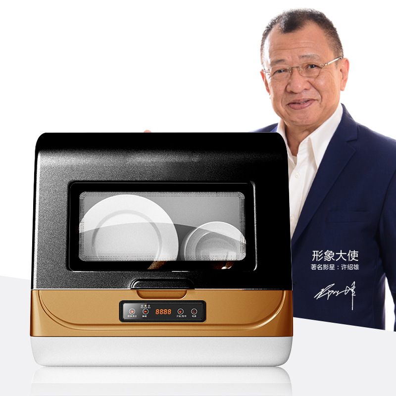 The new automatic household mini dishwasher, smart household desktop installation-free small kitchen