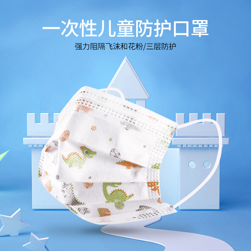Student baby mask girl boy child dustproof breathable baby three-layer protective children disposabl