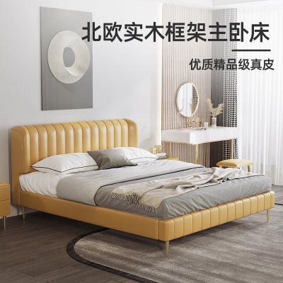 TONGYUTE giường Phòng ngủ chính sang trọng hiện đại nhẹ 1,8m giường bọc da trong lưới đôi người nổi