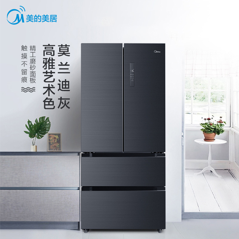 Midea's 508-liter French multi-door refrigerator, four-door air-cooled, frost-free, clean odor hous