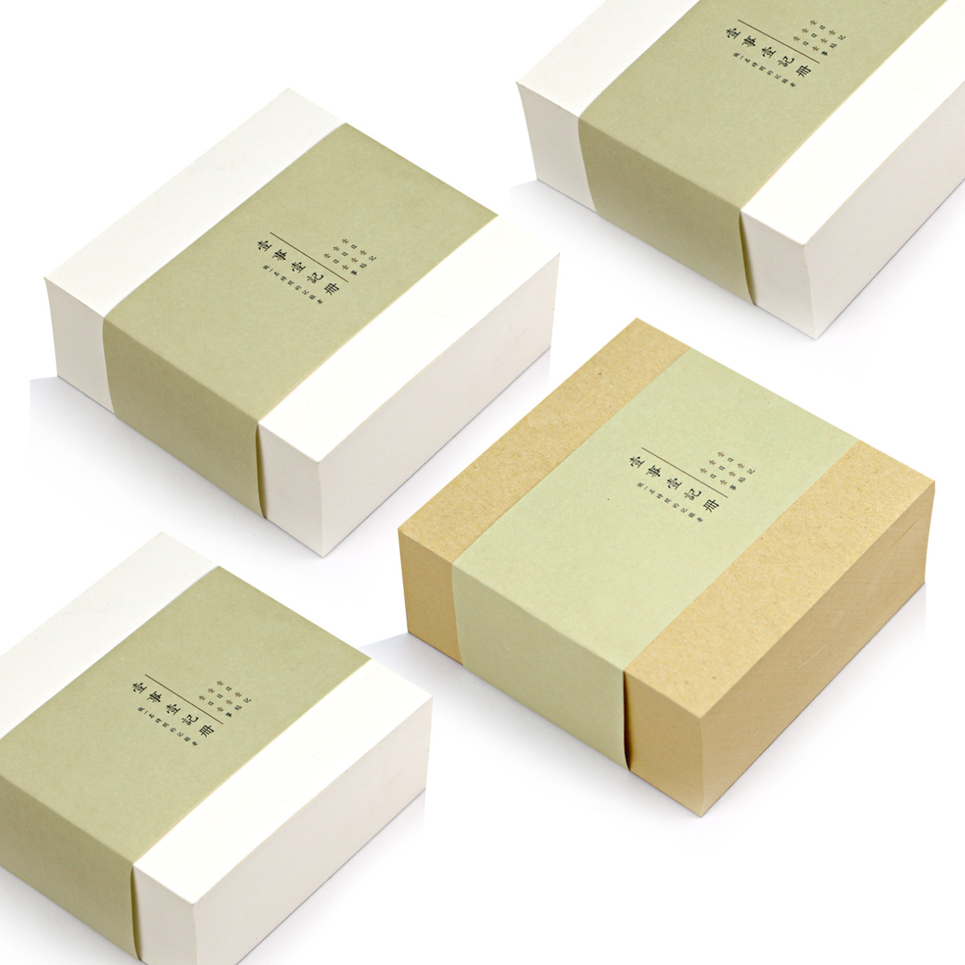 Takeaway praise note paper brick Notepad office creative student color post it notes