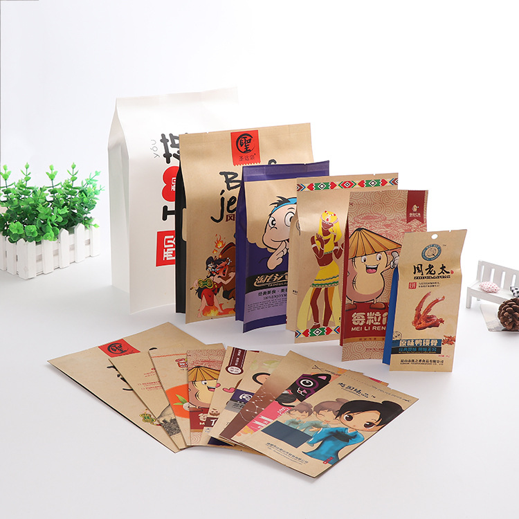 CHENGLONG Color printing tea bag kraft paper bag nut food packing bag self supporting bag