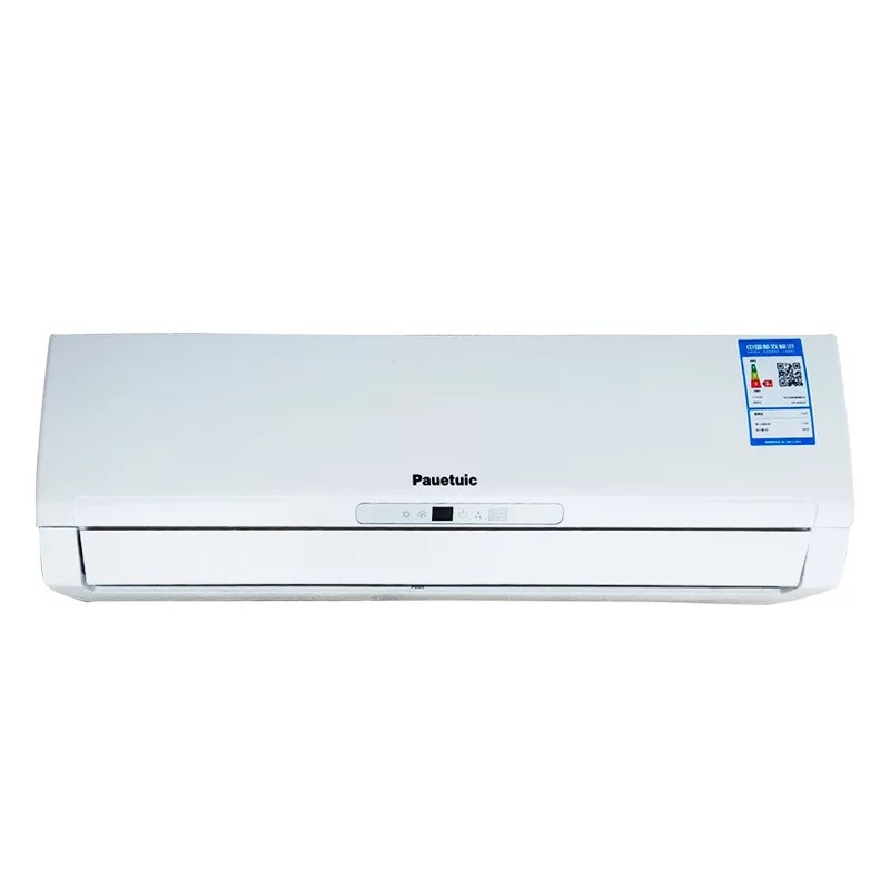Dongsong air conditioner large 1 hp fixed frequency silent heating and cooling dual purpose wall-mou