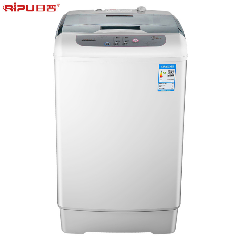 Fully automatic pulsator washing machine household small dormitory rental smart 8KG kg
