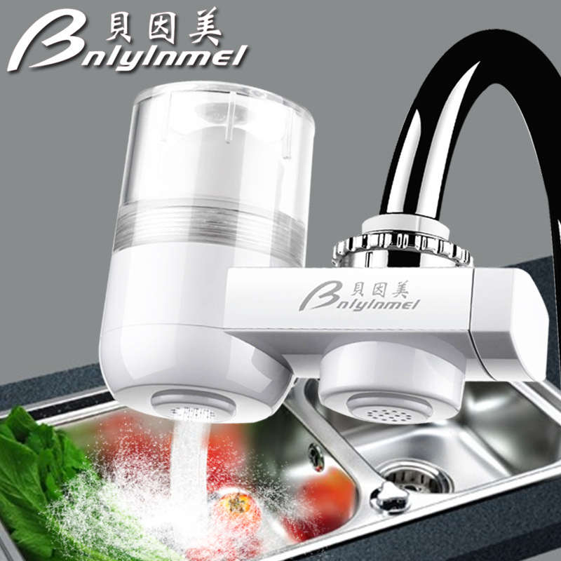 Bniyinmei Beinmei water purifier faucet filter tap water purifier household direct drinking househol