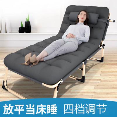 ZHIDA giường Giường gấp ghế tựa đơn điều chỉnh hộ gia đình đơn giản nghỉ trưa văn phòng ngủ trưa di