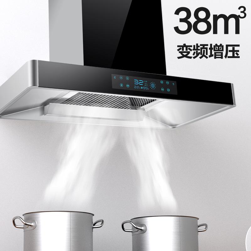 Range hood top suction high suction T-shaped range hood stainless steel household kitchen range hood