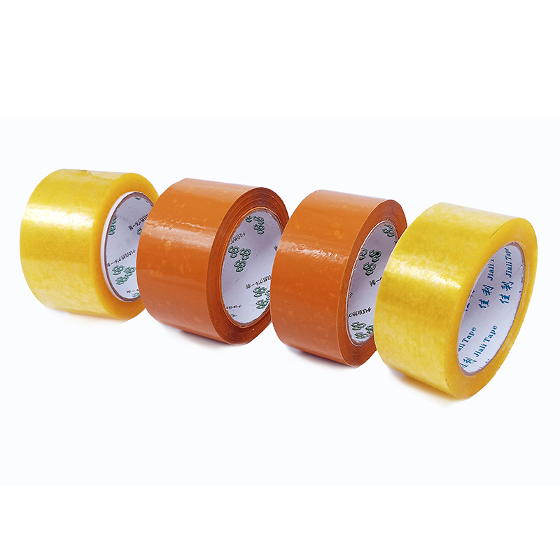 SONGMAODI Large roll 4.5, 5.5 wide transparent tape beige 100y Long packaging adhesive tape cloth se