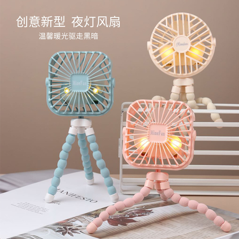Summer new small fan mini handheld portable usb charging desktop silent octopus deformation fan