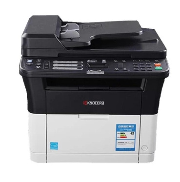 Kyocera FS-1120MFP laser multifunction printer copy scanning fax office all-in-one machine