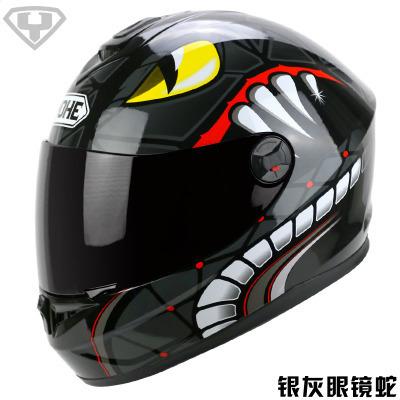 Eternal 966 helmet electric motorcycle with bib full helmet gray men's cycling winter riding warm h