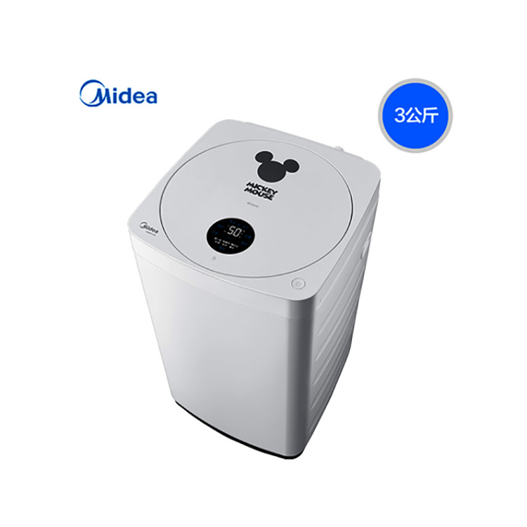 Midea 3KG automatic pulsator washing machine, baby exclusive one-key bucket self-cleaning, full touc