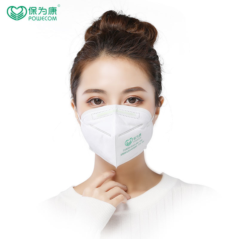 POWECOM Baoweikang 9600 protective mask disposable dust and pollen KN90 breathable industrial dust s