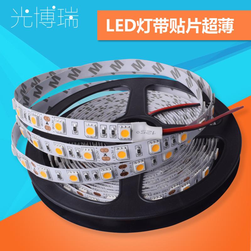 GUANGBORUI led light with 12V light bar 2835 5050 5630 low voltage patch soft light bar bare board s
