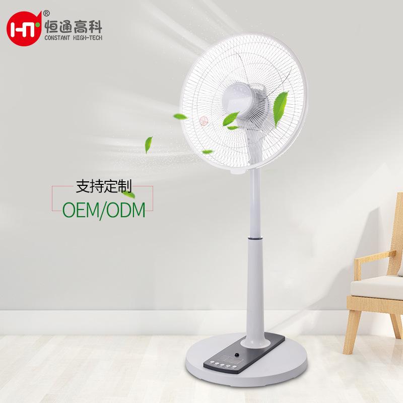 MEIYUEDA Vertical gale shaking head bedroom living room floor fan cross-border electric fan househol