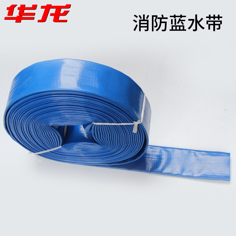 HUALONG Professional PVC plastic low temperature resistant and wear resistant agricultural irrigatio