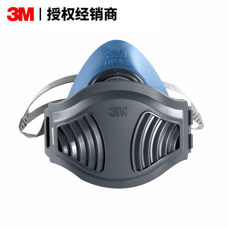 3M HF-52 silicone dust mask mask particulate matter mask