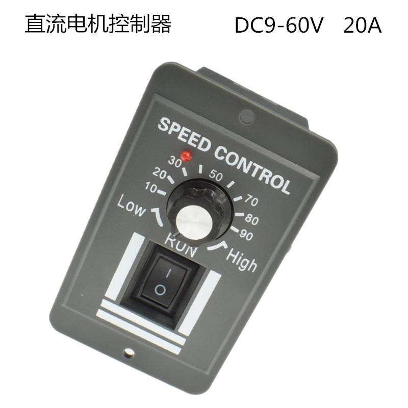 X0520 PWM DC motor speed controller 20A switch motor fan control 9V-60V motor control module