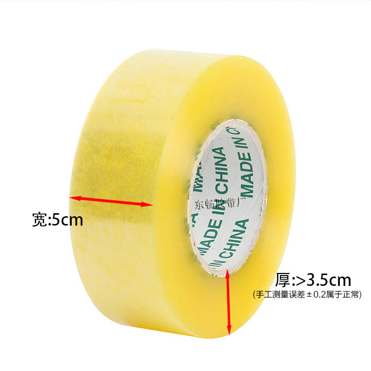 High viscosity transparent tape sealing tape wholesale tape width 5cm thickness 3.5cm