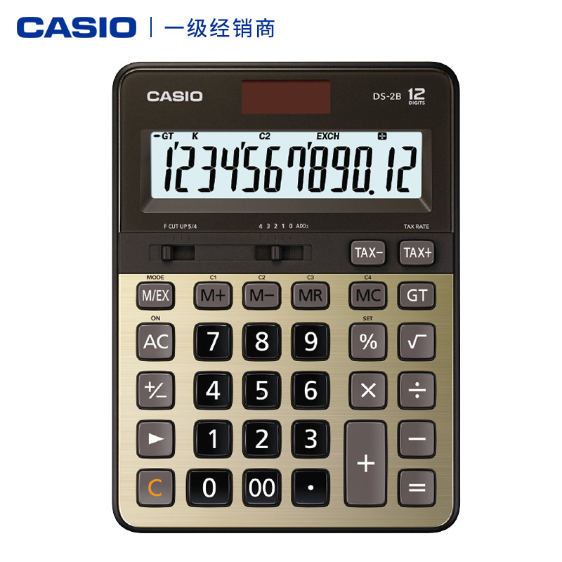 Casio ds-2b large financial office solar electronic calculator