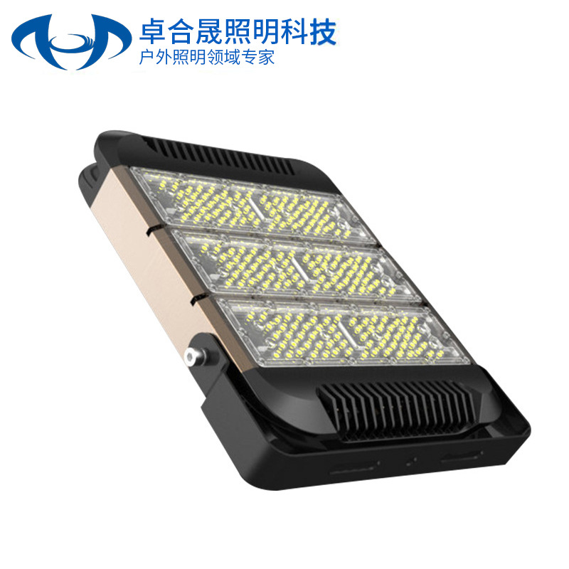 High-quality LED outdoor project floodlight cooling kit with three modules 150W, anti-glare tunnel l