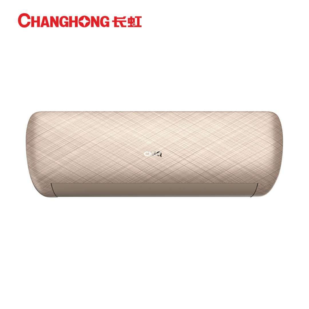 Changhong CHiQ Intelligent Large 1.5HP FKR-35GW/Q5W+R2 Inverter Hook Air Conditioner