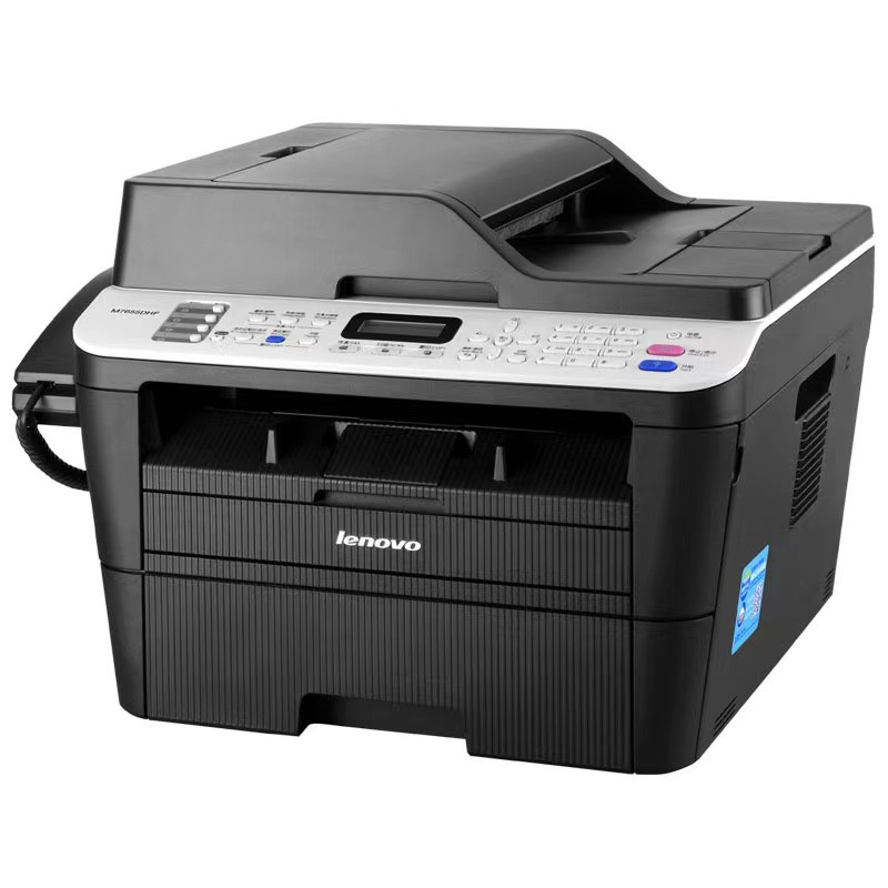 Lenovo M7655DHF black and white laser printing copy scanning telephone fax machine automatic duplex