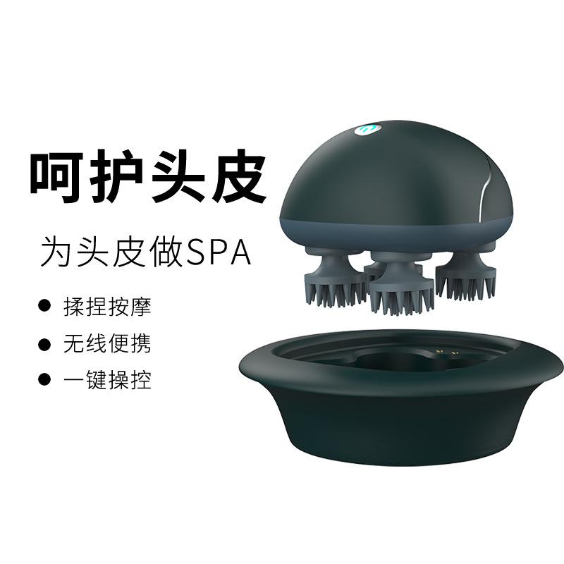 Karuida Home Head Massager Electric Kneading Vibration Chest Massager Waterproof Scalp Head Massager
