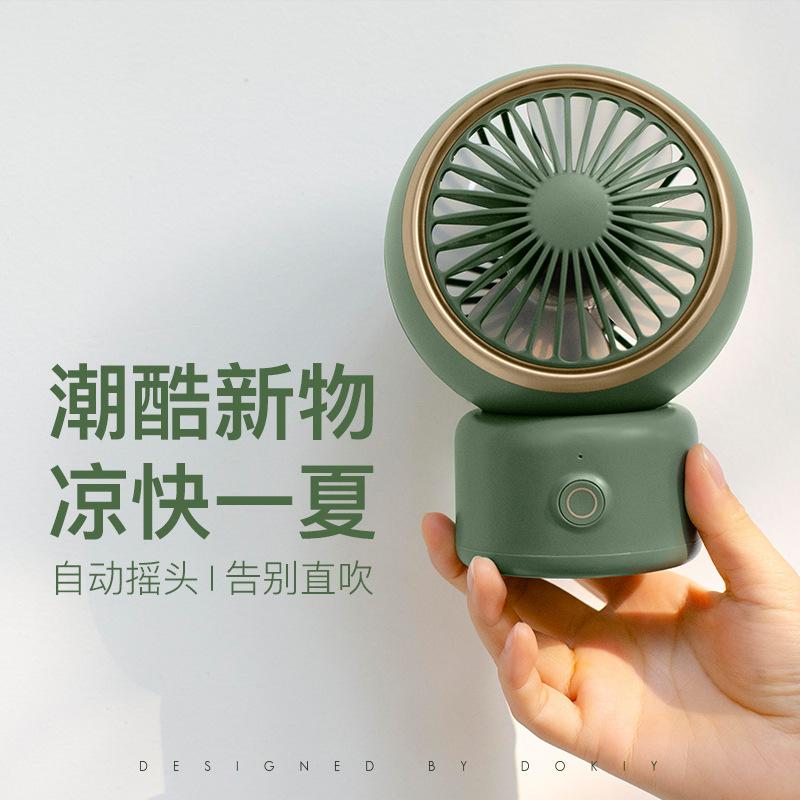 DOKIY shaking head fan handheld portable small fan household mute USB fan desktop desktop fan