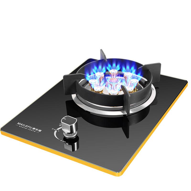 McLeford Gas Stove High-fire Energy-saving Single Stove High-power Kitchen and Bathroom Stove Househ