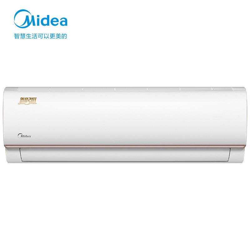 Midea Inverter air conditioner on-hook 1.5HP Three-level new energy efficiency household KFR-35GW/N8