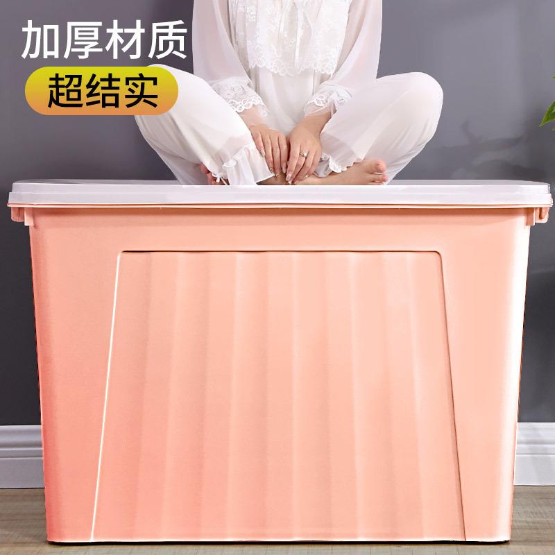 Extra large storage box clothing toy quilt storage box extra large car storage box plastic extra lar
